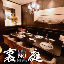 Private Dining SADO 離 名駅店
