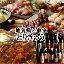 地養鶏×個室 とりきゅう亀戸店