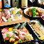 寿司ダイニング居酒屋なでしこ刈谷店