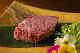 焼肉 牛や 榮太郎片町本店