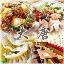 中国料理 大唐(だいとう)