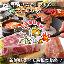 熟成肉×新鮮野菜 ヨプの王豚塩焼新大久保2号店