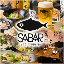 とろさば料理専門店 SABAR東京銀座店