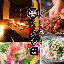 博多もつ鍋と黒豚しゃぶしゃぶ農家の慶(よろこび)新橋本店