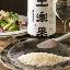 日本酒バル・米屋 イナズマ