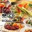 Grill&Dining うお29kitchen蒲田店