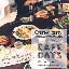 記念日・貸切CAFE DAYS~カフェデイズ~東岡崎