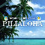 Hawaiian Dining Cafe Pilialoha