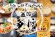 宴会・会席料理 魚信岡崎店