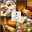 完全個室 × 和食ダイニング季作や 神田店
