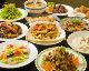 本格中華 130種食べ飲み放題 鮮餃亭