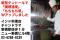 新橋の居酒屋インド料理店 チャンドラマ