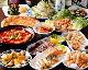 韓国料理 唐辛子本店