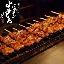 博多串焼き バッテンよかとぉ天満店
