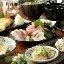 旬菜魚 味家