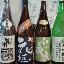 日本酒 うさぎ