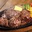 肉の村山葛西店