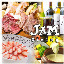 JAM Dining 肉バル×ワイン渋谷道玄坂店