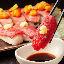 個室Japanese Modern Dining 杏ANN
