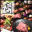 A5和牛専門店 焼肉酒家 壱 ‐ichi‐新橋