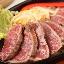 炭火炙り肉 康 -YASU-