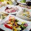 オーガニック野菜×バルkitchenkampo's -カンポーズ- 新橋店