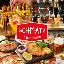 シュマッツ赤坂店