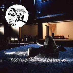 赤坂 個室 忍庭