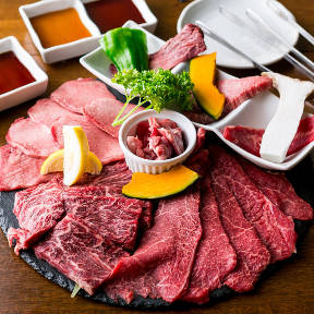 バンザイミート(バンザイミート) - 浦和 - 埼玉県(牛たん料理,韓国料理,焼肉)-gooグルメ&料理