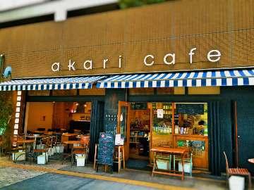 akari(アカリ) - 立川 - 東京都(バー・バル,その他(お酒),カフェ,喫茶店・軽食)-gooグルメ&料理