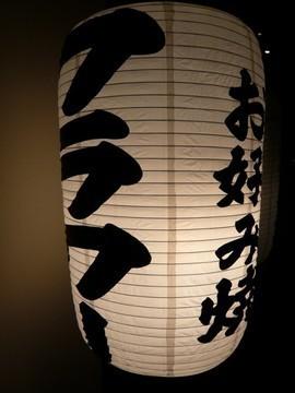 鉄板焼き フラワー(テッパンヤキフラワー) - 恵比寿/代官山 - 東京都(お好み焼き・もんじゃ焼き,鉄板焼き)-gooグルメ&料理