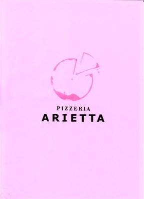 PIZZERIA ARIETTA(ピッツェリア アリエッタ) - 品川 - 東京都(その他(お酒),イタリア料理,パスタ・ピザ)-gooグルメ&料理