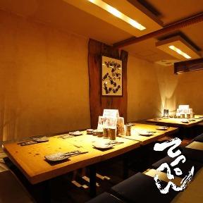 てっぺん 自由が丘(テッペン ジユウガオカ) - 自由が丘 - 東京都(居酒屋)-gooグルメ&料理