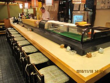 寿司久(スシキュウ) - 大宮 - 埼玉県(ふぐ・すっぽん,寿司)-gooグルメ&料理
