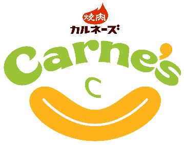 カルネーズ(カルネーズ) - 千葉 - 千葉県(焼肉,居酒屋)-gooグルメ&料理