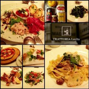 LA VITA(ラヴィータ) - 府中/調布 - 東京都(イタリア料理,パスタ・ピザ,その他(洋食),創作料理(洋食))-gooグルメ&料理