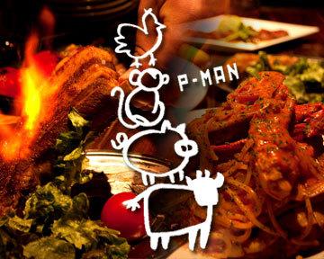 P‐man(ピーマン) - 国分寺/国立 - 東京都(バー・バル,和食全般,パスタ・ピザ,その他(お酒),居酒屋)-gooグルメ&料理
