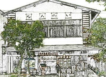 なんたい(ナンタイ) - 中禅寺湖/日光周辺 - 栃木県(天ぷら・揚げ物,とんかつ,郷土料理・家庭料理,和食全般)-gooグルメ&料理