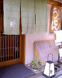 京うどん 葵(キョウウドンアオイ) - 用賀/駒沢 - 東京都(そば・うどん)-gooグルメ&料理