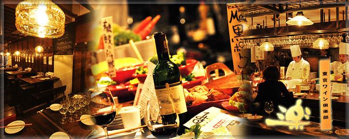 楽(ラク) - 渋谷駅周辺 - 東京都(西洋各国料理,その他(お酒))-gooグルメ&料理