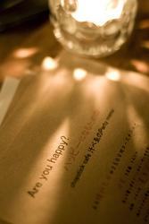 チョップスティックカフェ 汁べゑ 渋谷店(チョップスティックカフェシルベエシブヤテン) - 渋谷明治通り/宮益坂 - 東京都(その他(和食),居酒屋,バー・バル,西洋各国料理)-gooグルメ&料理