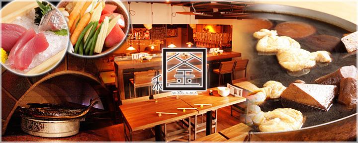 ゑびす堂(エビスドウ) - 恵比寿/代官山 - 東京都(居酒屋,その他(和食),創作料理(洋食),海鮮料理,その他(お酒))-gooグルメ&料理