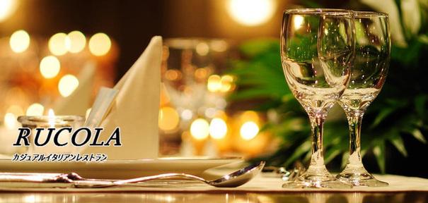 RUCOLA 新宿・代々木店(ルッコラ シンジュクヨヨギテン) - 新宿南口/代々木 - 東京都(デザート・スイーツ,イタリア料理)-gooグルメ&料理