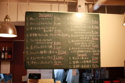 Carrera(カレラ) - 国分寺/国立 - 東京都(デザート・スイーツ,パスタ・ピザ,イタリア料理)-gooグルメ&料理