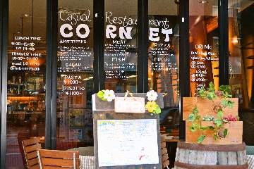 コルネット(コルネット) - 麹町/市ヶ谷 - 東京都(洋食,イタリア料理)-gooグルメ&料理