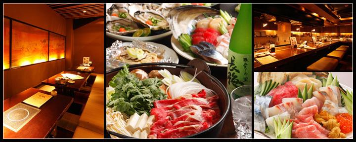 魚三四味家 自由が丘店(オサシミヤ ジユウガオカテン) - 自由が丘 - 東京都(和食全般)-gooグルメ&料理