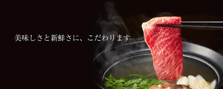 鍋ぞう 大森店(ナベゾウ オオモリテン) - 大森 - 東京都(すき焼き,鍋料理,しゃぶしゃぶ)-gooグルメ&料理
