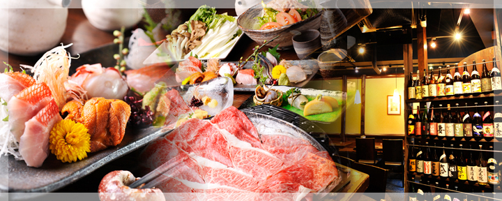 なかい(ナカイ) - 蒲田/羽田 - 東京都(焼肉,その他(和食))-gooグルメ&料理