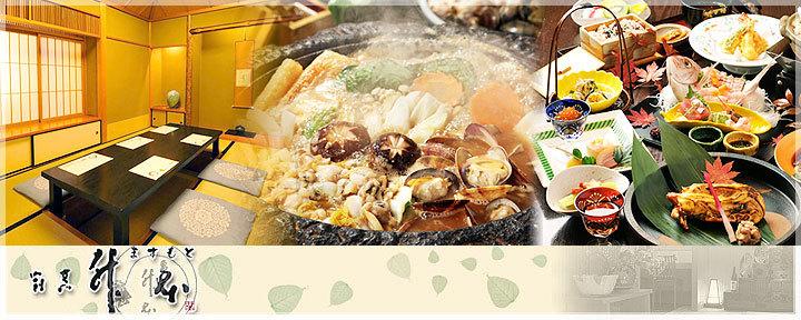 亀戸 升本 本店(カメイドマスモト ホンテン) - 亀戸 - 東京都(鍋料理,和食全般)-gooグルメ&料理