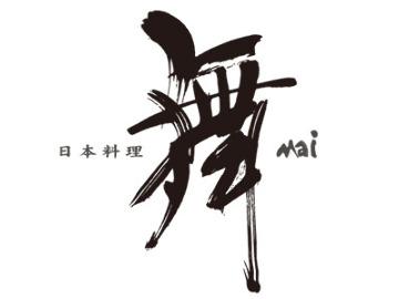 舞(マイ) - 恵比寿/代官山 - 東京都(懐石料理・会席料理)-gooグルメ&料理